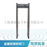 上海安检门金属安检门工厂安检门