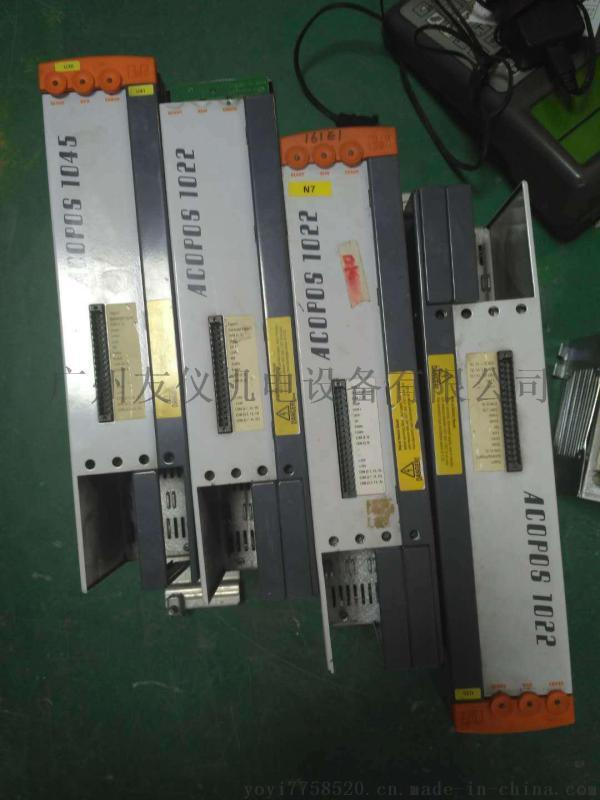 貝加萊驅動器8V1022.00-2現貨