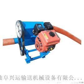 加长软管双驱输送机 大豆用软管式装车机
