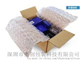 深圳气泡膜 尼龙葫芦球膜 塑料膜