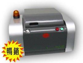 黄铜&ROHS检测X荧光光谱仪(UX210)