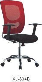 XJ-834B办公椅