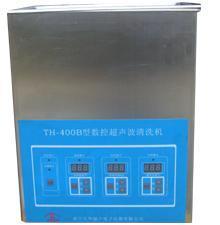 小型数控超声波清洗机