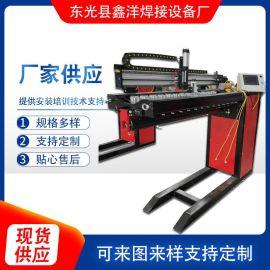 气动纵缝焊机不锈钢自动直缝焊机定制