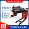 氣動縱縫焊機不鏽鋼自動直縫焊機定製