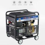預選方案大澤動力TO6800ET 5KW柴油發電機 單相220V 三相380V