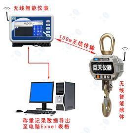 带打印电子秤可打印称重数据时间日期重量品名电子秤打印电子台秤