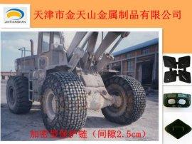 20铲车  轮胎保护链
