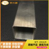 不鏽鋼方管生產廠家304不鏽鋼40*40*2方管