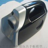 東城產品設計公司,抄數公司13823231306
