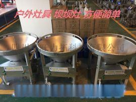 醇油坝坝灶 乡村户外厨具 不锈钢灶具 四川供应