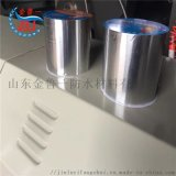 厂家供应丁基自粘防水卷材 彩钢瓦丁基胶带防水补漏贴