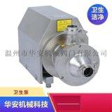衛生級不鏽鋼電加熱呼吸器,呼吸閥