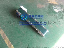 专业生产小型皮带机、小型传送线