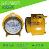 湿式气体流量计/LML-1普通型湿式气体流量计