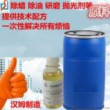 油酸酯EDO-86的配製原料