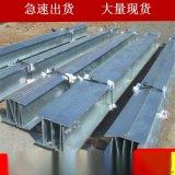 熱扎T型鋼,不鏽鋼T型鋼,上海T型鋼廠家