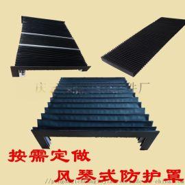 雕刻机专用风琴防护罩 防尘罩雕刻机导轨防尘罩