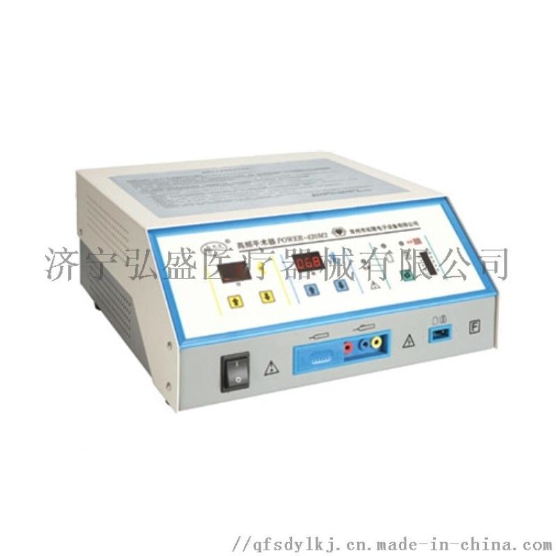 弘盛醫療單雙極高頻電刀手術用雙極電刀