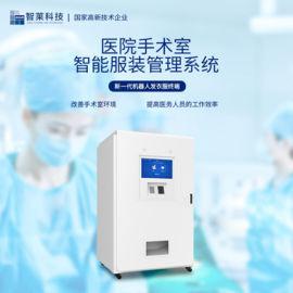 手術室行爲管理系統 廠家直銷 軟硬一體