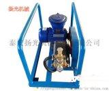 BH-40/2.5防灭火阻化多用泵品质,不需解释