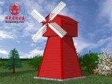 成都景观风车厂家,实木风车瑞森欢迎你