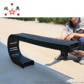 厂家直销 尼龙拖链  链  桥式静音型拖链