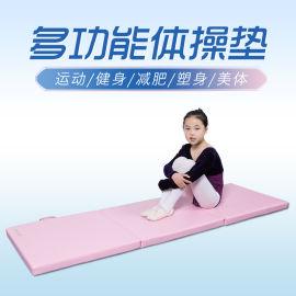 折疊體操墊舞蹈墊仰臥起坐墊野營墊生產廠家