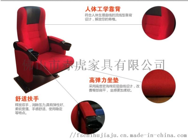 供應影院座椅 連排椅翻椅 現代寬厚扶手影劇院座椅