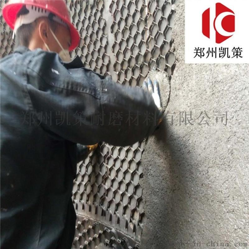 陶瓷防磨胶泥水泥厂专用陶瓷浇注料 耐磨料