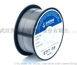 铁锚无气体自保护药芯焊丝E71T-GS