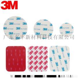 厂家模切 3M双面泡棉胶 塑胶粘贴3M双面胶