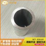 佛山不鏽鋼管廠定製不鏽鋼201圓管2mm厚