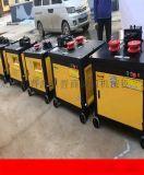 石景山區電動彎弧機數控角度可調彎弧機生產廠家