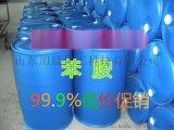 国标99.9%苯胺厂家优惠桶装现货