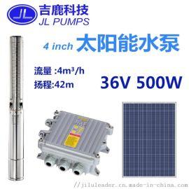 工厂直销太阳能不锈钢水泵直流无刷驱动灌溉提水系统