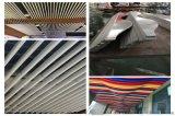 长安地王广场吊顶铝方通 墙身灰色铝方通【厂家定制】