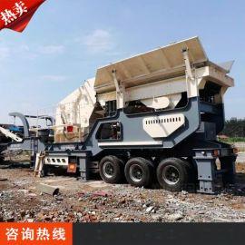 反击式移动破碎站 移动式河卵石制砂机生产线