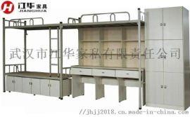 武汉学校宿舍铁架床,老品牌厂家,绿色环保,坚固耐用