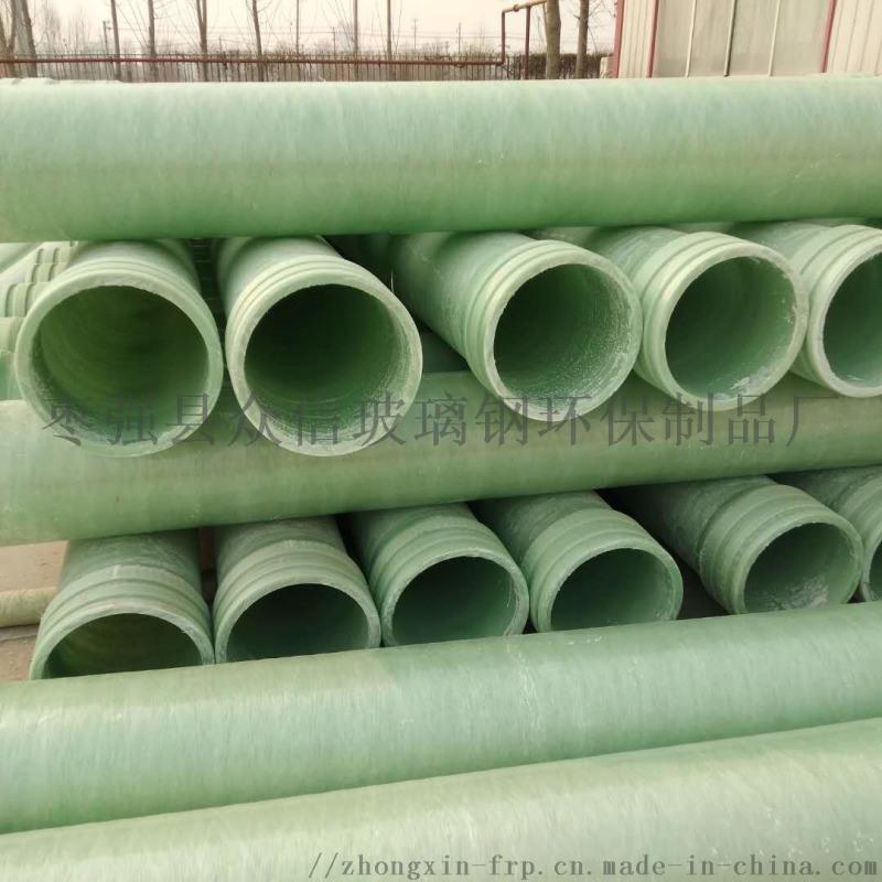 专业厂家加工制作玻璃钢夹砂管玻璃钢污水管道