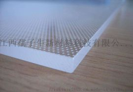 湛江孺子牛PS双面结构免丝印导光板圆点条纹导光板