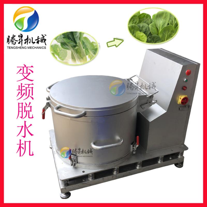 腾昇蔬菜脱水机 离心菜馅甩干机