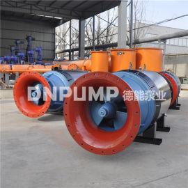 人工造浪泵生产厂家-德能500QZB潜水轴流泵