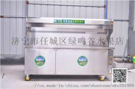 河北 1.8米 洁润无油烟净化烧烤车