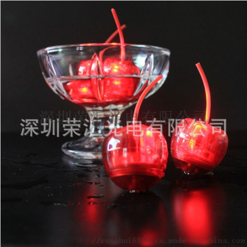 厂家供应LED闪光樱桃灯高质量水果冰灯樱桃