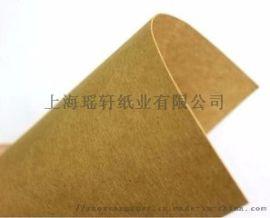彩盒用进口牛卡纸 纸箱用进口牛卡纸