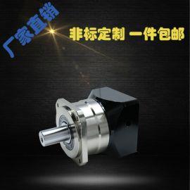 PLF精密行星减速机   伺服减速机  行星减速器