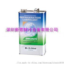 冰熊RL22H冷冻机油离心活塞螺杆压缩机润滑油