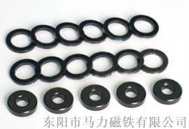 供应铁氧体永磁铁 黑色吸铁石 磁环 磁石销售