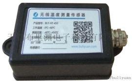 无锡布里渊提供无线温度传感器